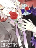 Xerxes Break - Pandora Hearts by dying-puppet