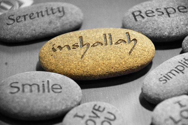 Inshallah by mystery-uae