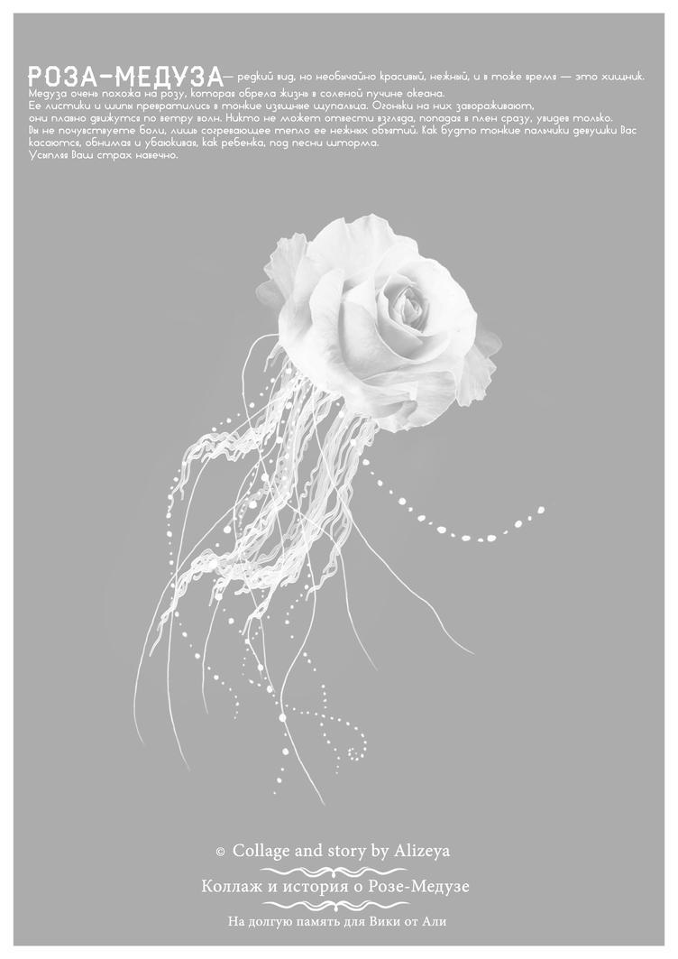Rose-Medusa by byAlizeya