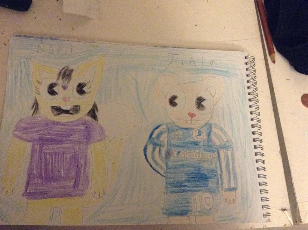 Noeil and Jiata by HTFBlueFan2012