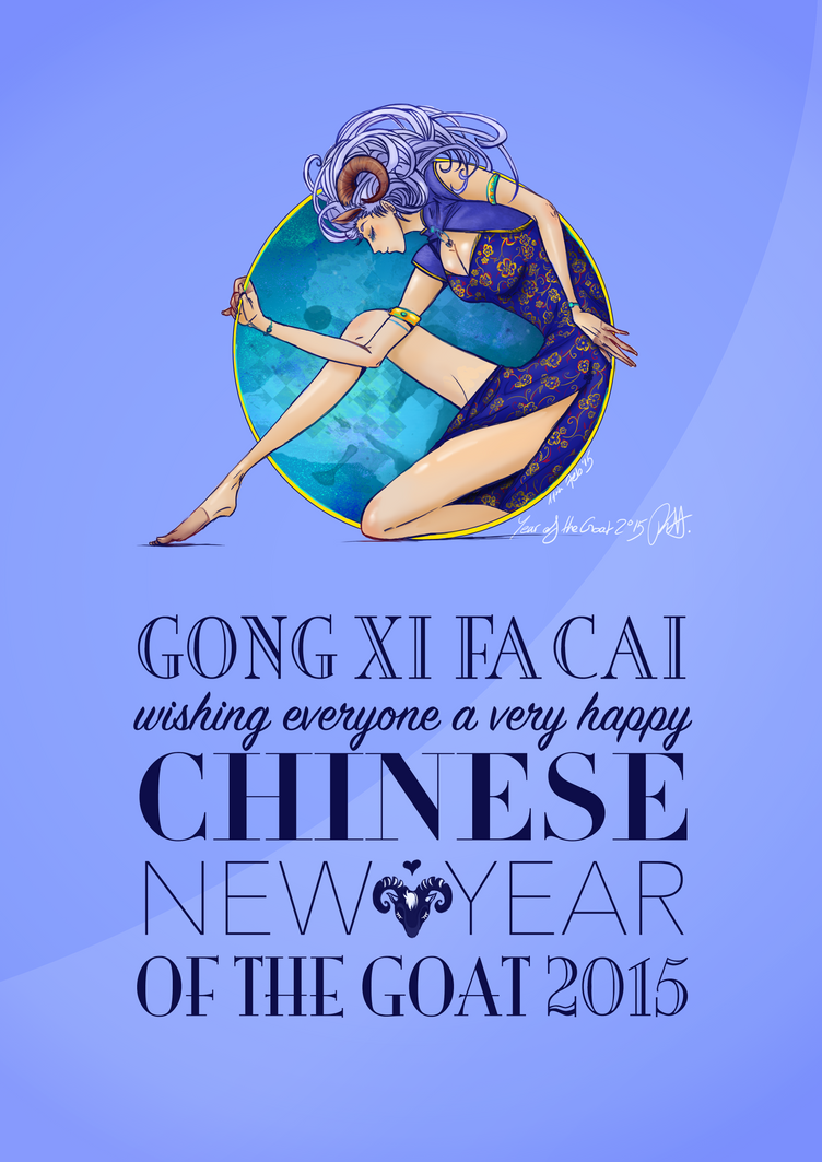 Happy Chinese New Year of the GOAT 2015 by KimiyoTarameHollows