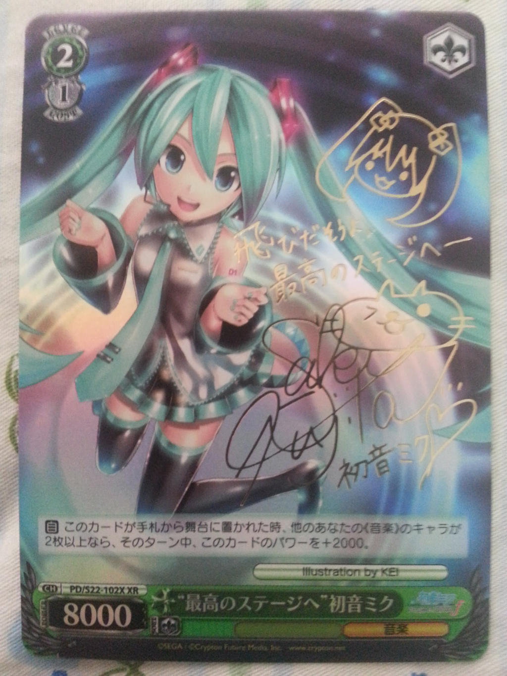 hatsune miku weiss schwarz trial deck signed card by. Black Bedroom Furniture Sets. Home Design Ideas