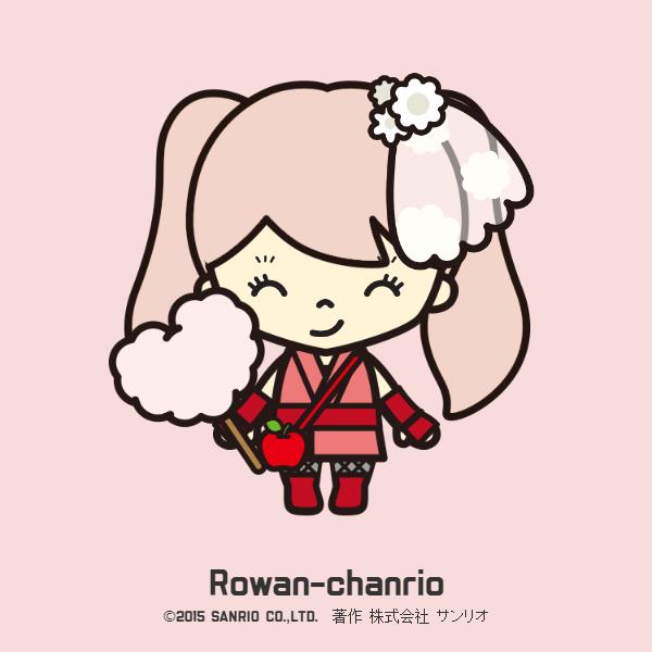 Hello Rowan! by Rowandoll