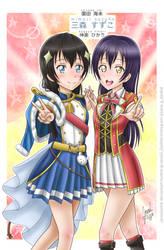 Hikari and Umi by janadashie