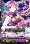 Cardfight!! Vanguard G: Benben Tsukumo