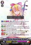 Cardfight!! Vanguard G: Rin Satsuki