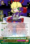 Cardfight!! Vanguard G: Medicine.EXE