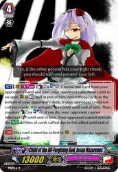 Cardfight!! Vanguard G: Iesua Nazarenus by BleachBummer