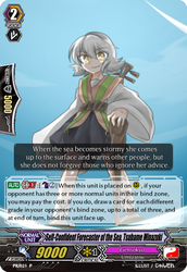 Cardfight!! Vanguard G: Tsubame Minazuki by BleachBummer