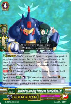 Cardfight!! Vanguard G: BeetleMan.EXE