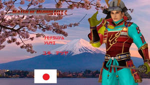 My SODC7 OC: Tetsuya Yuki