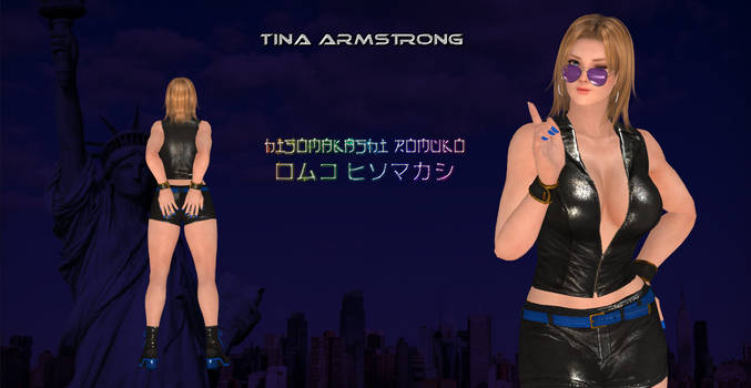 Dead or Alive: Tina Armstrong - Short Leather Suit
