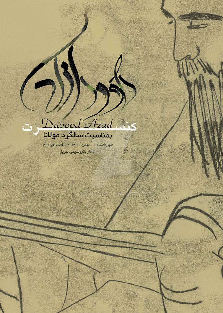 Davood-azad by 13681120