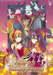 Halloween dos piratas