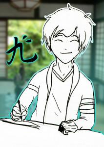 Hamano09's Profile Picture