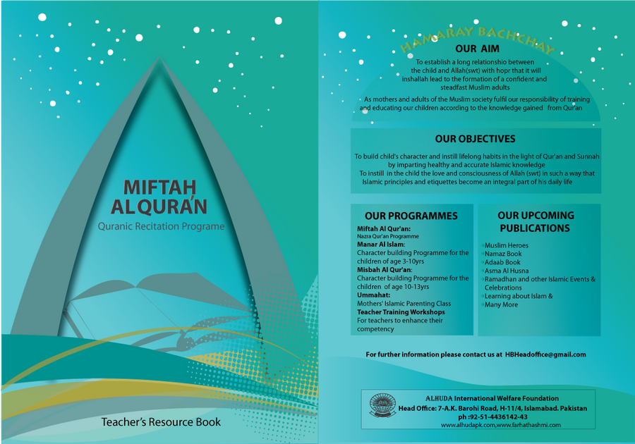 Book Cover Design Application : Islamic book cover design by aashoo on deviantart