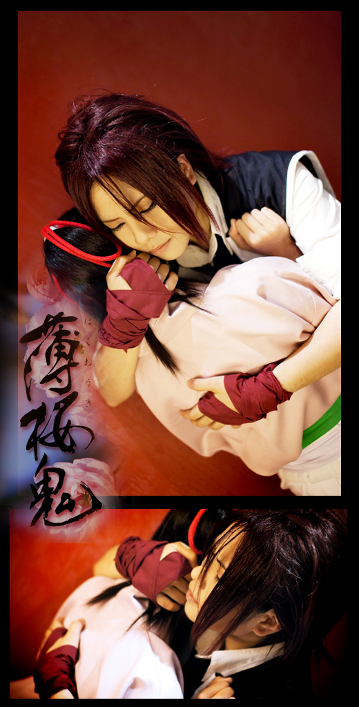 Hakuoki - will you be mine... by Jesuke
