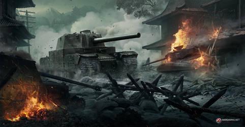Japan Tank 10