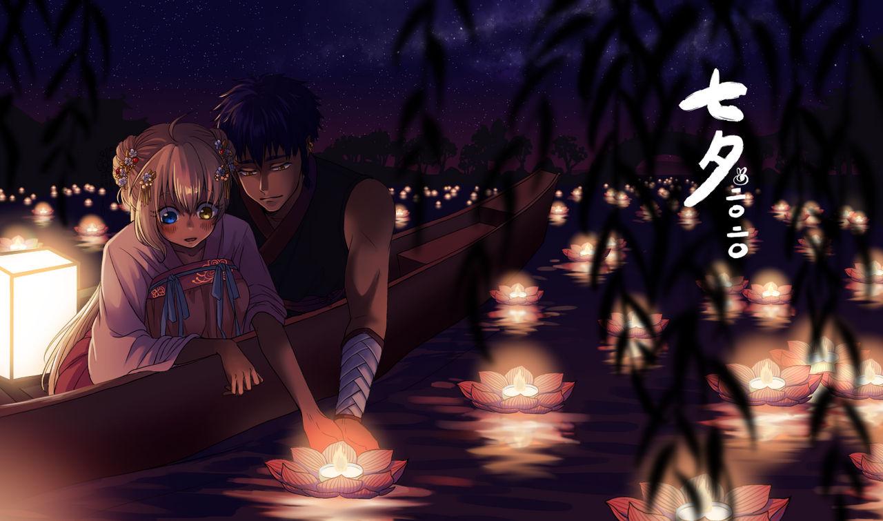 2020 Tanabata Happy Valentine's Day
