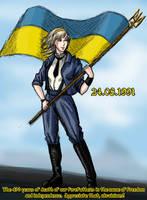 Ukraine: Independence by AtreJane
