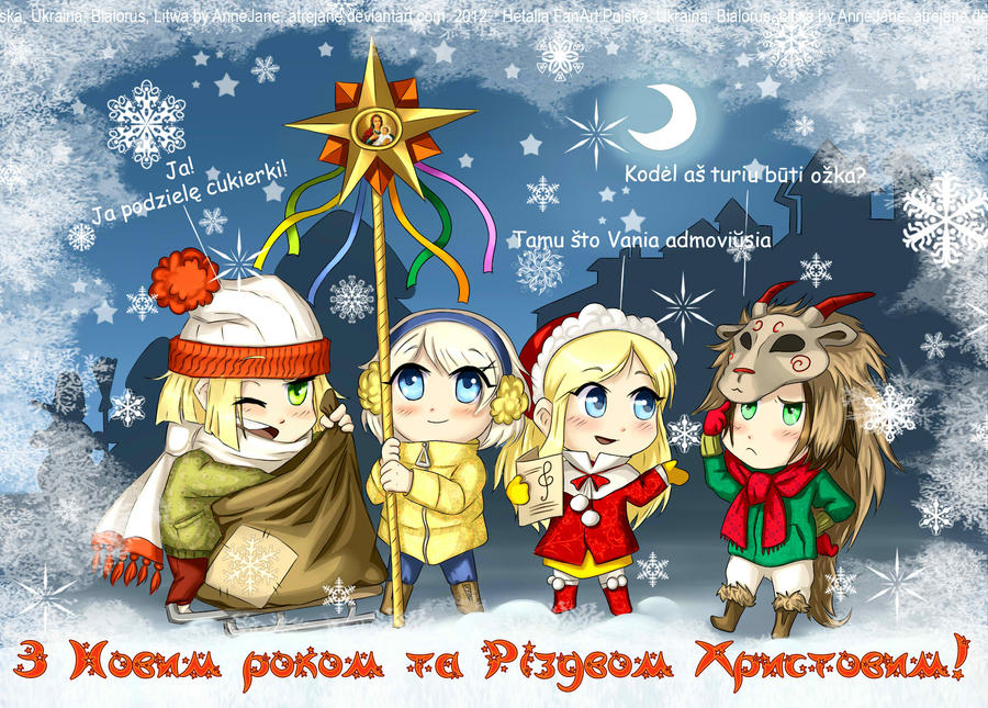 merry christmas and happy new year ukraine by ukraine x poland on deviantart