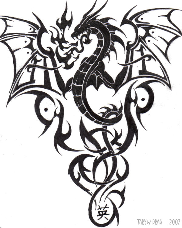 Tribal Dragon Back Tattoo