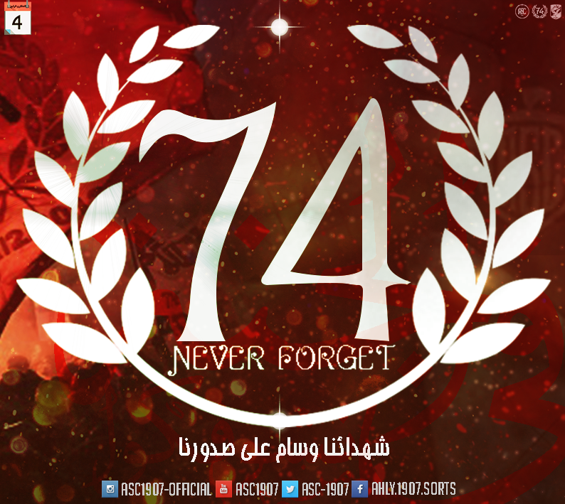 74 martyrs -NEVER FORGET- by M...