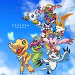 Digimon 20th Anniversary