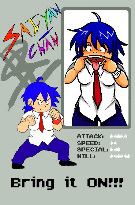 saiyan-chan's Profile Picture