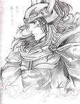 Dissidia - Warrior of Light