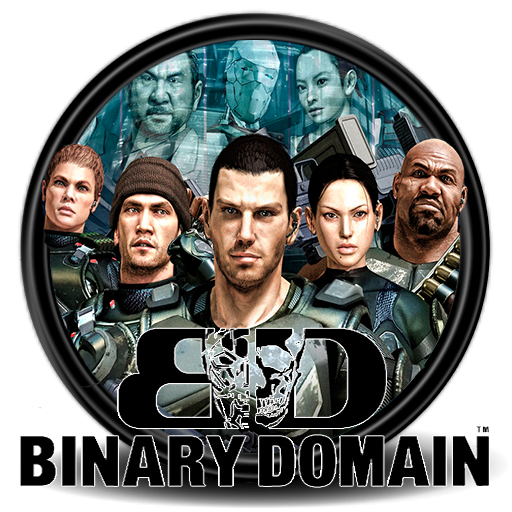 binary icon png - photo #41