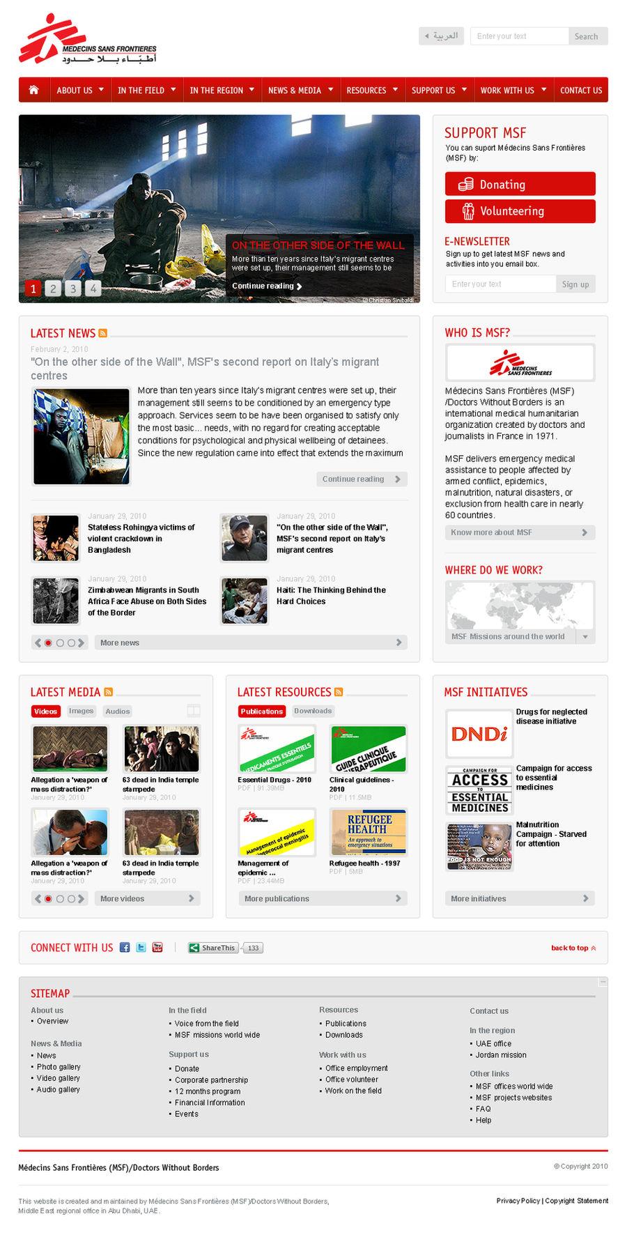 MSF UAE Website Redesign by kono