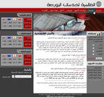 Bourse Web site layout