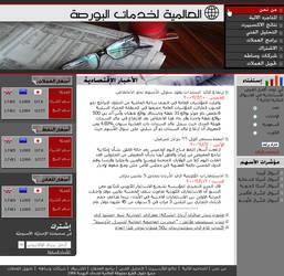 modifie bourse Website layout