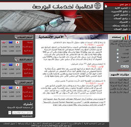 modifie bourse Website layout by kono