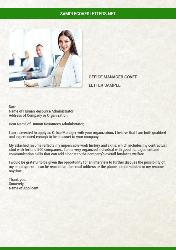 Office Manager Cover Letter Sample By Robertinman12 On Deviantart