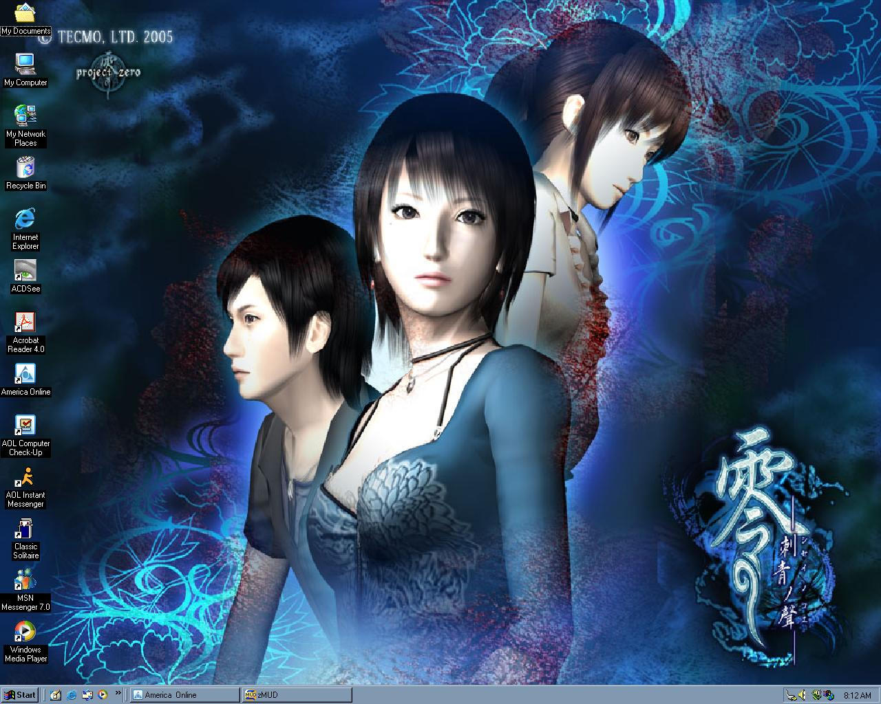 Fatal Frame III: The Tormented by Japan86 on DeviantArt