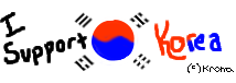 I Support Korea Banner by tricksterKarkat