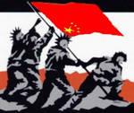Anti-China-Flag