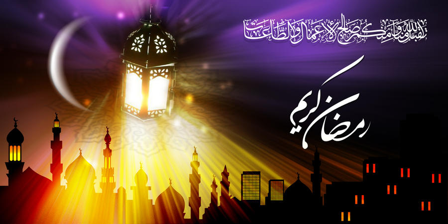 http://fc09.deviantart.net/fs70/i/2010/219/2/e/Ramadan_Congratulation_by_mzart.jpg