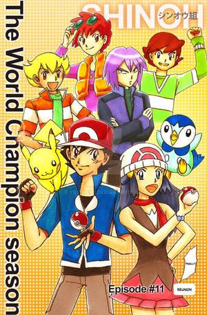 Pokemon The World Champion Season Ch.11 Cover