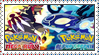 Pokemon Omega Ruby and Alpha Sapphire Stamp by CaptRiskyBoots