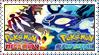 Pokemon Omega Ruby and Alpha Sapphire Stamp by SpykeTheHedgehog