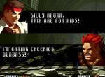 Street Fighter: Cheerios