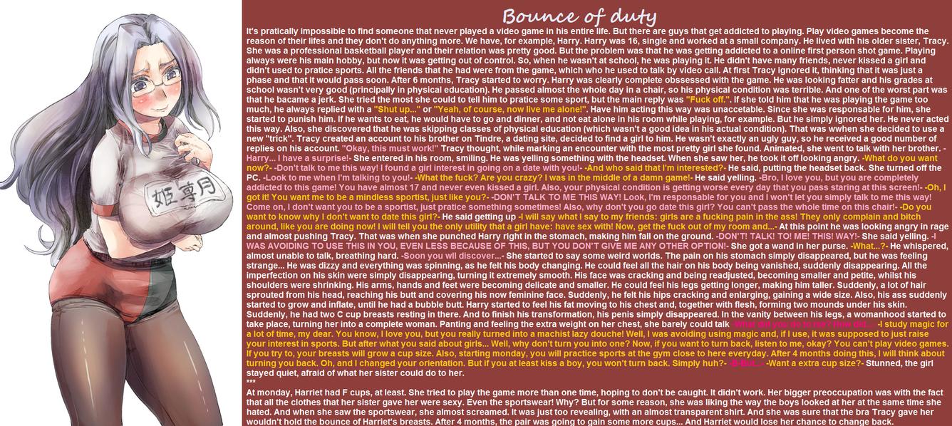TG Caption - Bounce of duty by TGcompilation on DeviantArt