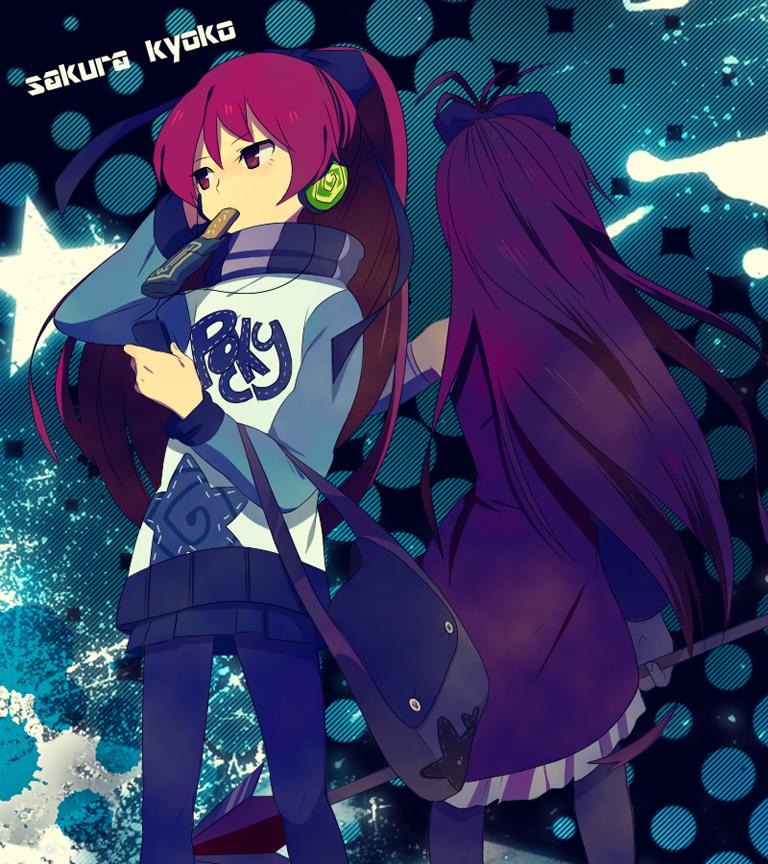 RPG FAIRY TAIL - Page 5 Mmm____sakura_kyoko_by_lp_y-d3ay7ku