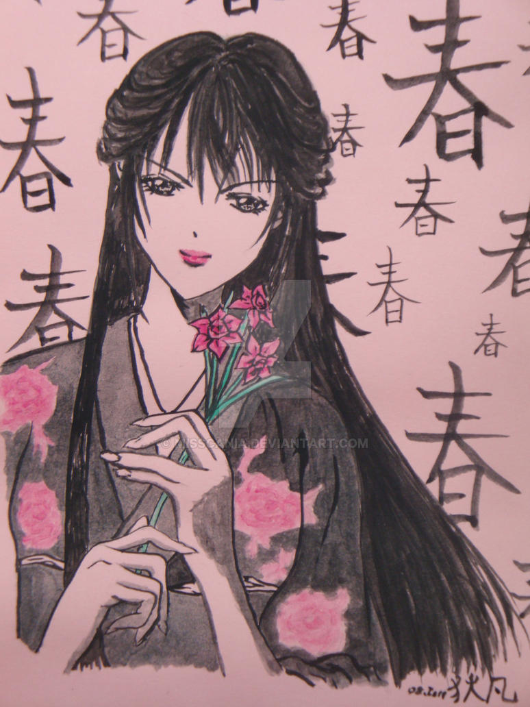 Kyoko-chan by misscania