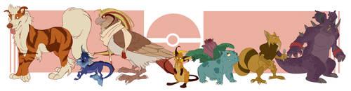 My Pokemon. UPDATE by Jubilations