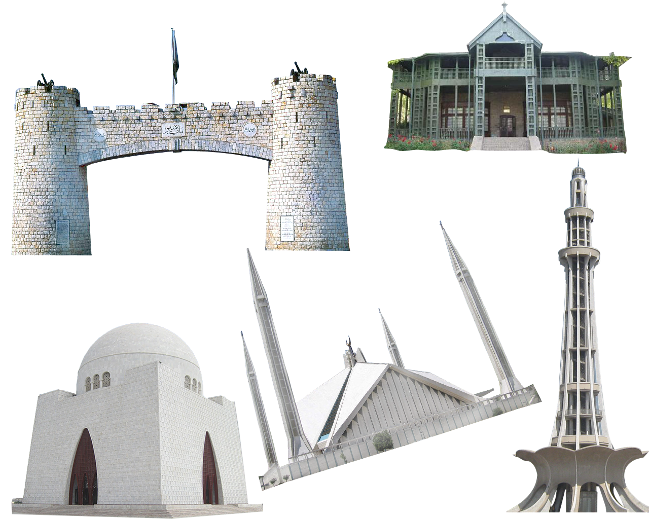 Pakistan monuments famous places png by KhaleeqXaman on