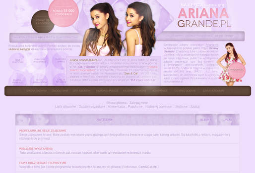 Coppermine gallery header with Ariana Grande